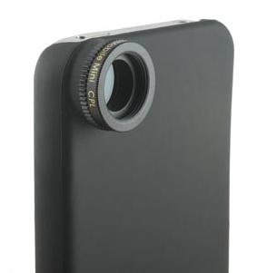 Lenti antiriflesso iphone foto cellulari
