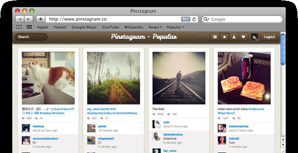 pinstagram instagram