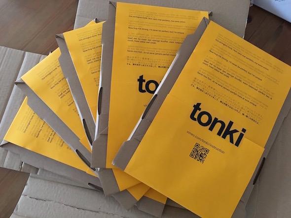 confezione stampa Tonki