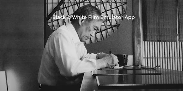 black emulatore film bianco e nero