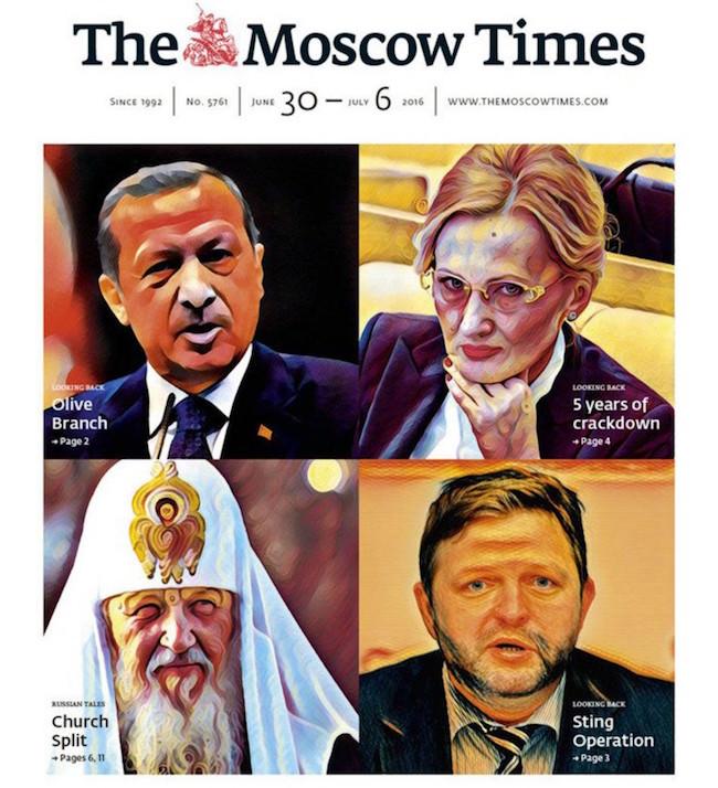 prisma personaggi russia