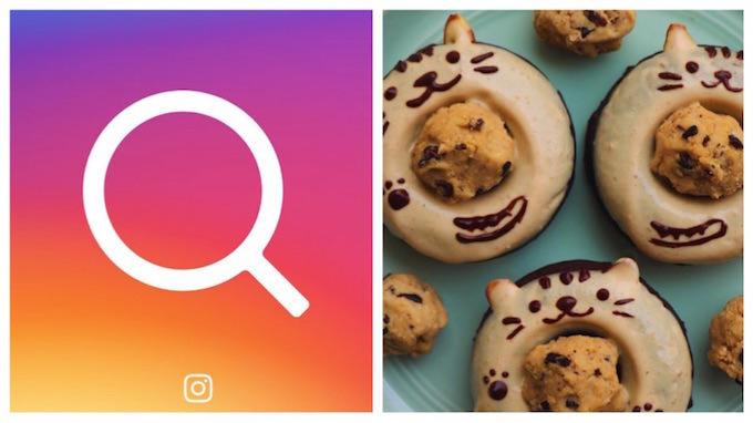 instagram storie e prevenzione suicidi